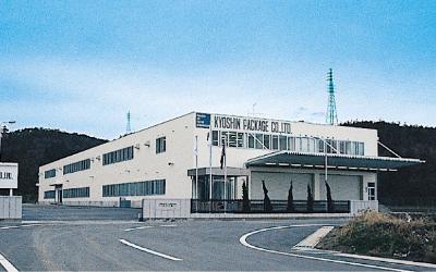 中京工場 [重量物段ボールケース・段ボールケース]