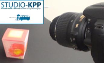 Studio KPP