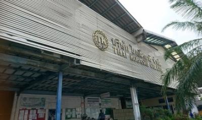 THAI KOBASHI CO.,LTD.